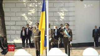 Україна грандіозно відзначає День прапора