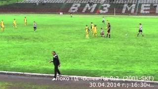 Локомотив (Пловдив) - Ботев (Пловдив) 0:2 (Набор 2001 - SKF), 30.04.2014 г.