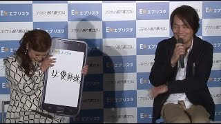 石田衣良、平愛梨の小説アイデアを絶賛!「女優姉妹」その内容は…「スマホ小説大賞2014」授賞式(2)