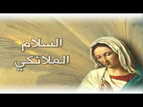 Hail Mary in Aramaic (with Arabic Subtitle)