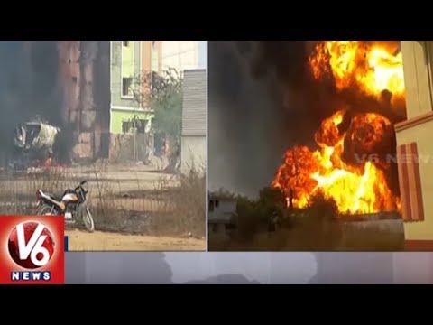 Oil Tanker Blast | Five Persons Injured In Massive Fire Accident Near Chengicherla In Hyderabad | V6