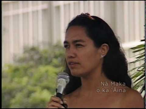 Kaho`olawe Video Archive - Haunani-Kay Trask at `Iolani Palace, 1982
