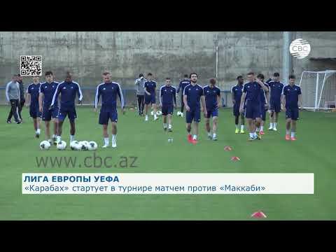 «Карабах» стартует в групповой стадии Лиги Европы УЕФА матчем против «Маккаби»