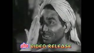 Baba Ramdev Ji Old Video Song I Evergreen Song