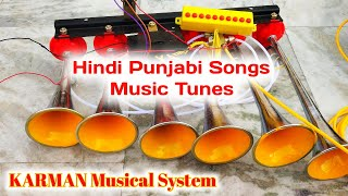 40 Music Air Pressure Horn For Truck Bus Tractor And Car | Hindi Punjabi Songs Tunes | 2020