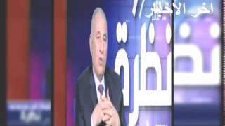 """""""محاكمة الزند .. إقالته من منصبه"""" غضب فيس بوكي بعد تصريحات وزير العدل الأخيرة الخاصة بالنبي محمد"""