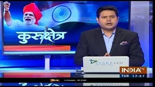 Kurukshetra | January 22, 2019: Has PM Modi Really Built A New India During His Tenure ?