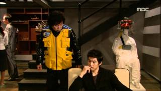 Who are You?, 5회, EP05, #01