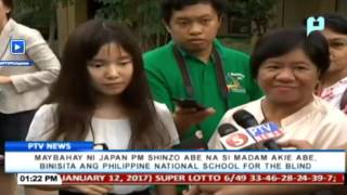 Madam Akie Abe, binisita ang Philippine National School for the Blind