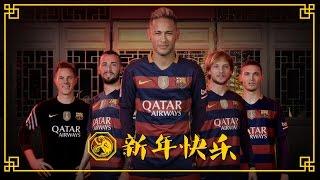 Felicitació del FC Barcelona per a l