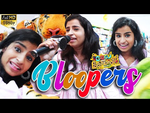 Cooku With Comali Shivangi Bloopers | Velavan Stores | T.Nagar | Chennai | Fun Shopping | Collection