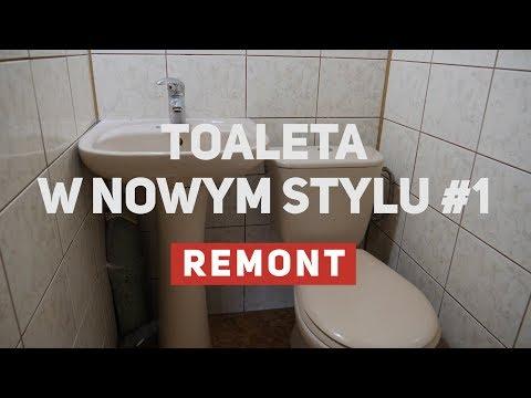 Remont kibelka - toaleta w nowym stylu #1