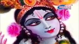 मुरली जोर की बजाई रे नंदलाला ।  Murli Jor Ki Bajai Re Nandlala।  Krishna Bhajan