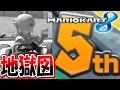 5位の闇から抜けられねぇのだが。闘会議会場からお届け(してみたい)。「マリオカート8」#16【Mario Kart 8】
