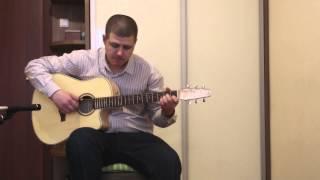 Autumn Reverie (A. Joyce) - Guitar player - Good Mage
