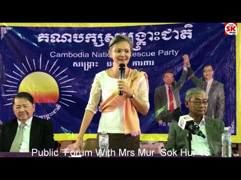 SK Media Report By Korb Sao Public Forum With  Mur  Sok Hur 16