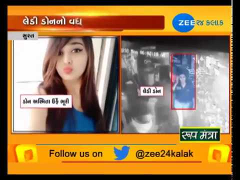 Surat: Another video of 'lady don' goes viral - Zee 24 Kalak