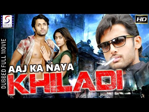 Aaj Ka Naya Khiladi - 2015 - Full  South Indian Dubbed Super Action Film - HD Exclusive Latest Movie