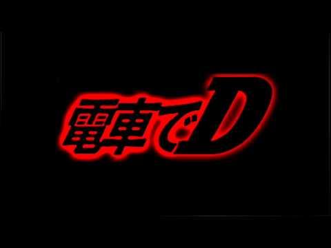 Densha De D - Lightning Stage - Running In The 90's (r90)
