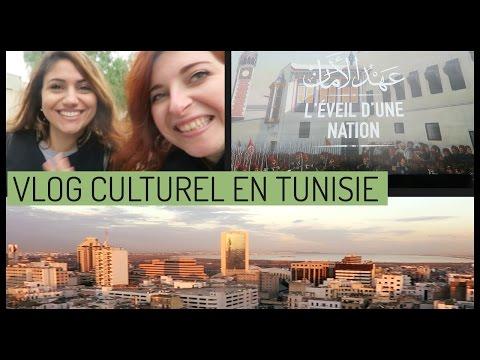 #1 - L'éveil d'une nation | #VlogCulturel en Tunisie