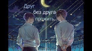 [Яой] Eren x Levi   Riren - Как нам друг без друга прожить и дня...