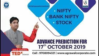 Bank Nifty & Nifty tomorrow 17th October 2019   Daily Chart Analysis