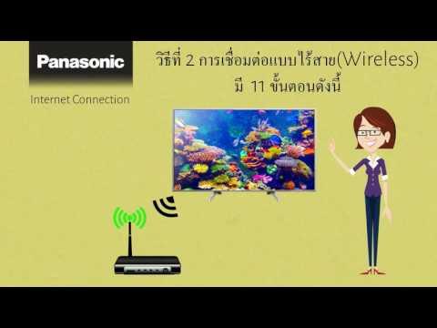 PANASONIC VIERA TH-55CS630T TV DRIVER DOWNLOAD