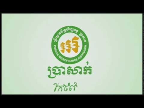 prasac-corporate-tvc-(1).vob