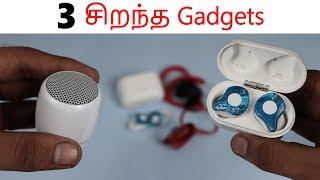 3 சிறந்த Gadgets! Top 3 AMAZING GADGETS Unboxing & Review! ( Tamil )