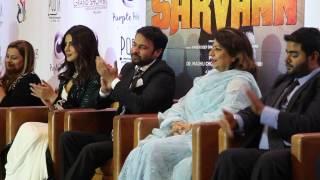 Sarvann Pre-Trailer Launch | Amrinder Gill | Priyanka Chopra | Ranjit Bawa | Simi Chahal