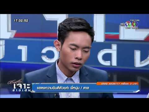 ปรากฏการณ์ แชมป์ the voice thailand 3 (อิมเมจถึงขำกลิ้ง..)