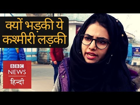Kashmiri youths: Why they are so angry? (BBC Hindi)