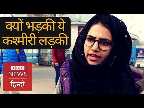 Kashmiri youths: Why