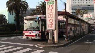 廃線の雰囲気を残す大分交通の路線バス 大分駅3台同時発車