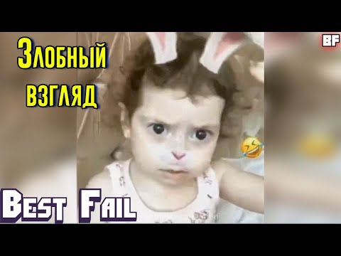 ЛУЧШИЕ ПРИКОЛЫ ИЮНЬ 2017 | Лучшая Подборка Приколов #65