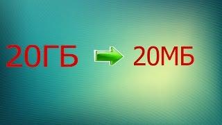 Как сжать видео? Freemake Video Converter(Всем привет! В этом видео я хочу вам показать с помощью какой программы можно сжать видео. Эта программа..., 2016-06-23T20:21:14.000Z)