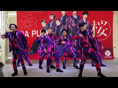 DA PUMP「桜」リリイベ みなとアクルス2部