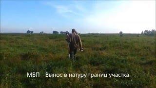 видео Геология участка в Киеве