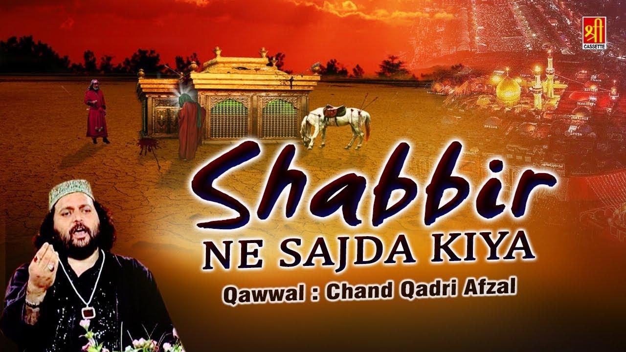 qawwali shabbir ne sajda kiya chand qadri afzal hussain kafila karbala video song hd