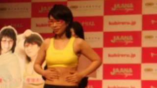 2011年4月19日「くわばたりえ産後太り解消プロジェクト」の結果発表、1/...