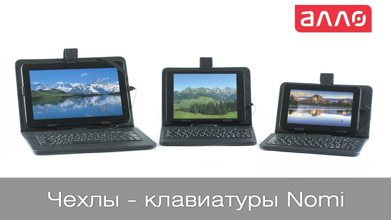 Рассрочка ✅ оплата частями ✅ доставка по всей территории украины   comfy (комфи). Купить планшет nomi c101012 ultra3 10'' 16gb 3g dark blue.