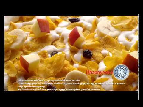 Kelloggs Corn Flakes - Right start to the day. (TAMIL)