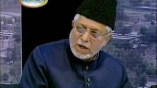 Persecution of Ahmadiyya Muslim Jama'at - Urdu Discussion Program 6 (part 2/7)
