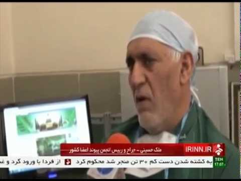 Iran Shiraz city, Liver transplantation پيوند كبد شهر شيراز ايران