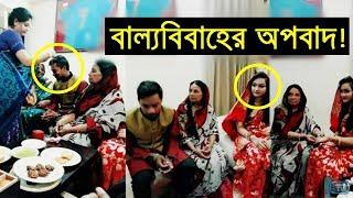 সাব্বির রহমানের বিয়ে | স্ত্রীর বয়স নিয়ে সোশ্যাল মিডিয়ায় তোলপাড় | Sabbir Rahman Marriage Wife Orpa