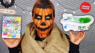 Człowiek Dynia pije z mini wanny  - JAPANA zjadam #128 Halloween | Agnieszka Grzelak Vlog