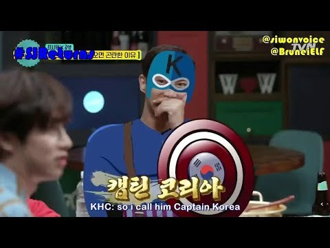 [ENGSUB] 171013 tvN Life Bar EP40 cut - Captain Korea Choi Siwon Mp3