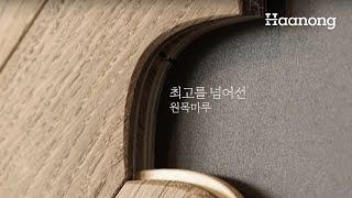 [브랜드] 리스토네 조…