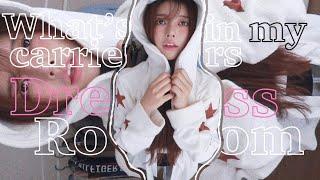 중국에 데리고온 신상옷들다요미의 시크릿쇼핑몰리스트대공개 | 쇼핑하울 언박싱 드레스룸 쇼핑몰추천