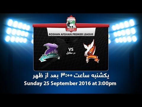 RAPL 2016: Simorgh Alborz vs Shaheen Asmayee - Full match